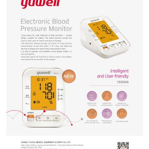 690A 2 300x300 - دستگاه فشارسنج دیجیتال با آداپتور یوول YUWELL Digital braided barometer with adapter 690A