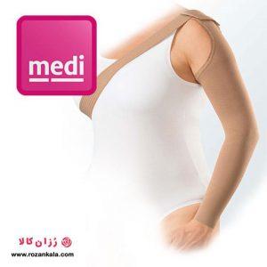 mediven arm sleeves shoulder cap CG 1000x1000.720x720 300x300 - آستین بند دار تا مچ مدی Medi ARMSLEEVE CG 742
