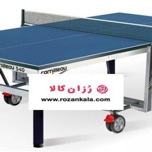 ping pong table indoor540 300x300 - میز پینگ پنگ کورنلیو pingpong table indoor 540