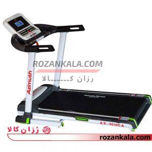 تردمیل آذیموس مدل Azimuth AZ3010CA Treadmill