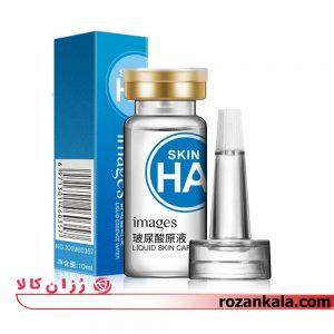 سرم هیالورونیک اسید ایمیجز Images  300x300 - سرم هیالورونیک اسید ایمیجز Images