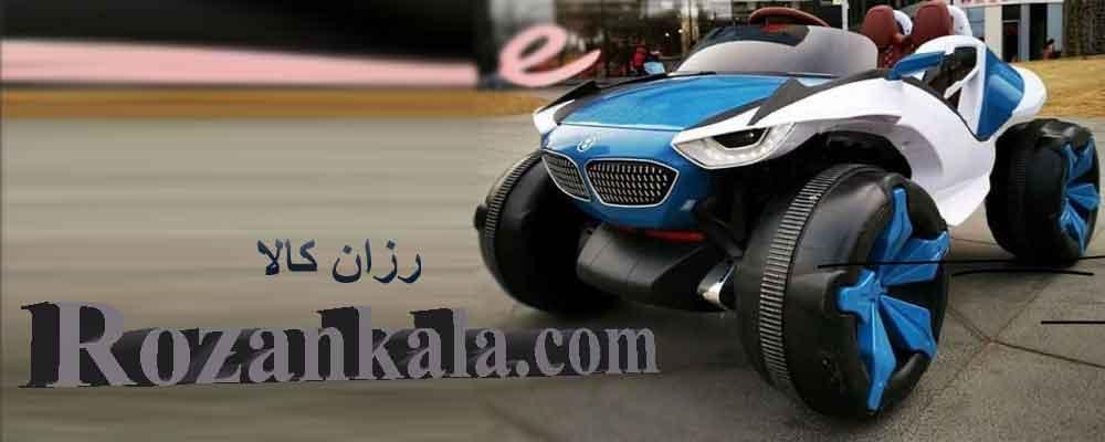 ماشین شارژی BMW چهار موتوره ۵۳۰۱ ZR