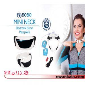 گردنی 300x300 - تنس گردنی ROSIO NECK MASTER