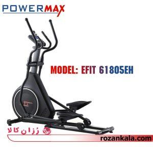 دوچرخه-ثابت-پاورمکس-POWERMAX-61805E