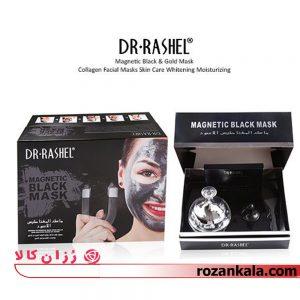 ماسک مغناطیسی دکتر راشل مدل بلک Dr.Rashel Magnetic Black Mask 300x300 - ماسک مغناطیسی دکتر راشل مدل بلک (Dr.Rashel Magnetic Black Mask)