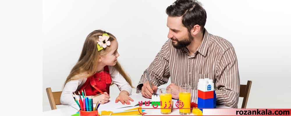 بازی والدین با بچه ها