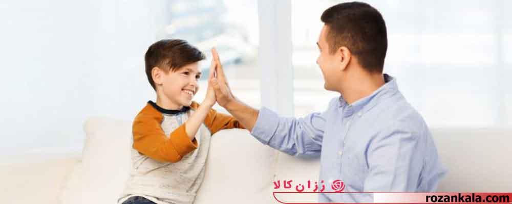 والدین و فرزندان