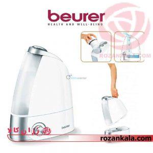 دستگاه بخور سرد بیورر Beurer LB44