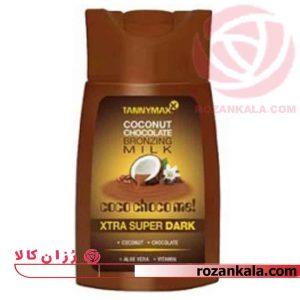 لوسیون برنزه کننده تنی مکس Tannymax coco me extra dark 200ml