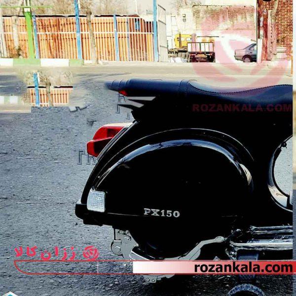 موتور شارژی وسپا Licensed Vespa PX150
