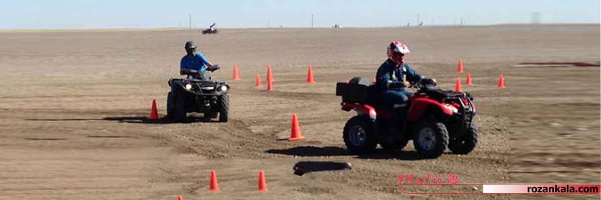 رانندگی با موتورهای چهارچرخ
