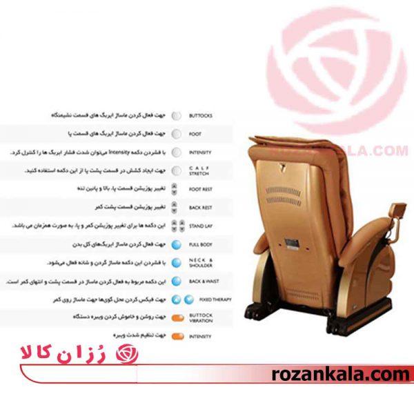 صندلی ماساژور آی رست مدل iRest SL-A30-6