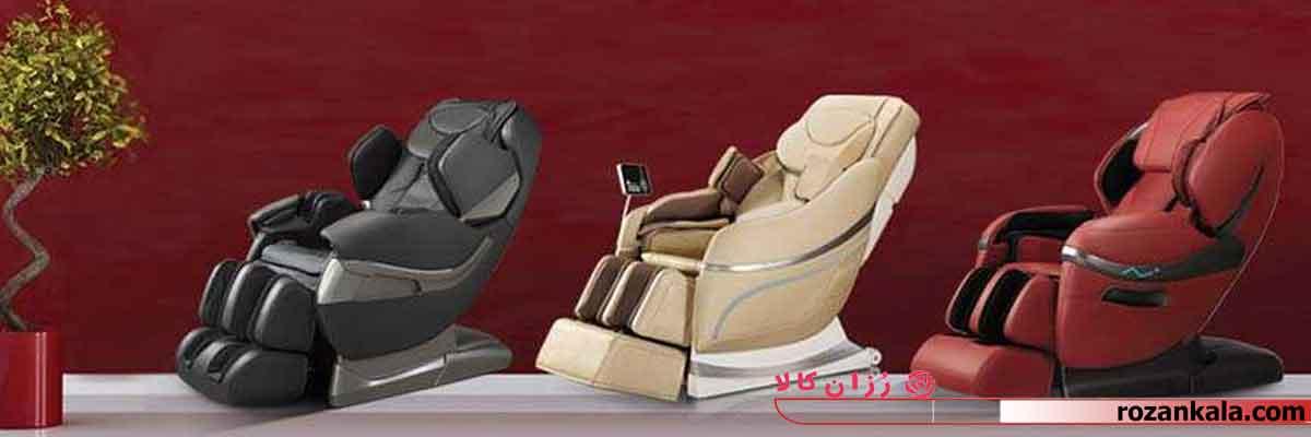 صندلی ماساژور آی رست مدل iRest SL-A33-5