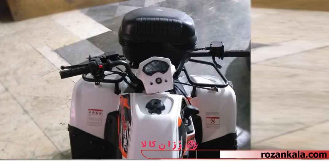 موتور چهار چرخ 200 سی سی پاسار - رنگ سفید