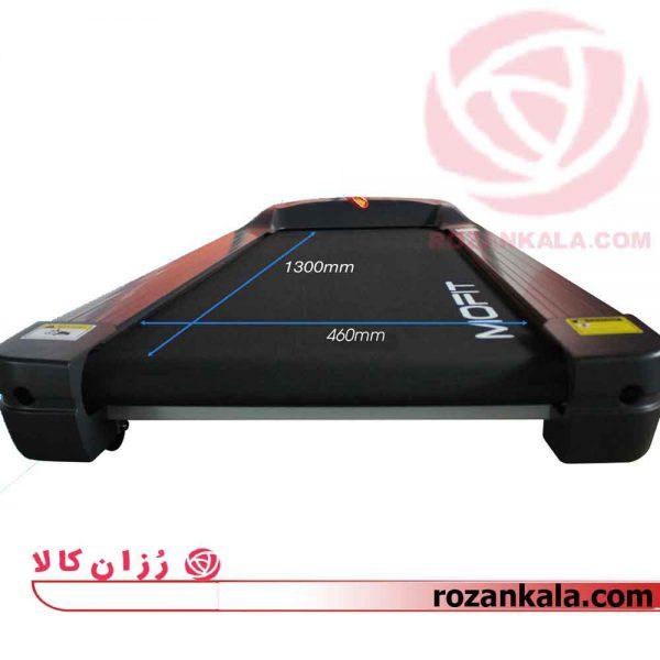 تردمیل خانگی چندکاره موفیت مدل MoFit Speedy 650