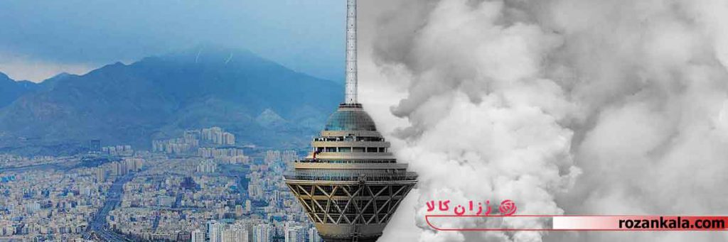 روش های مقابله با آلودگی هوا