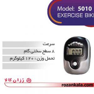 دوچرخه ثابت ایستاده ای ام اچ فیتنس مدل EMH FITNESS 5010