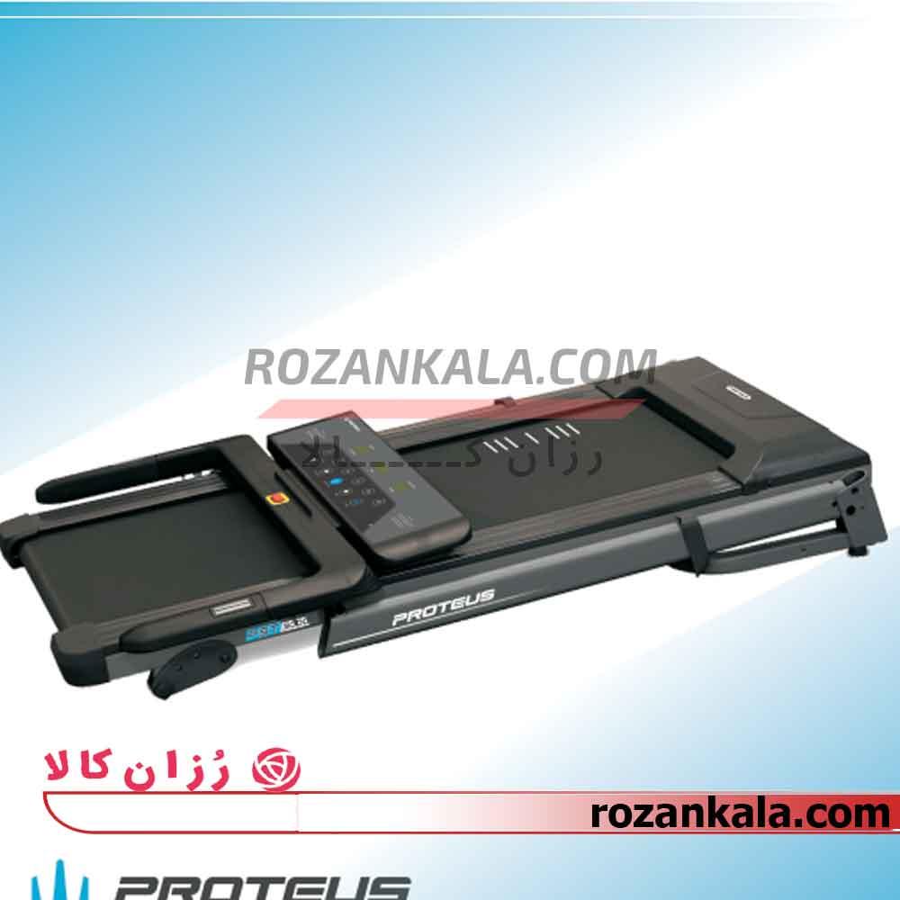 تردمیل proteus PST-3000