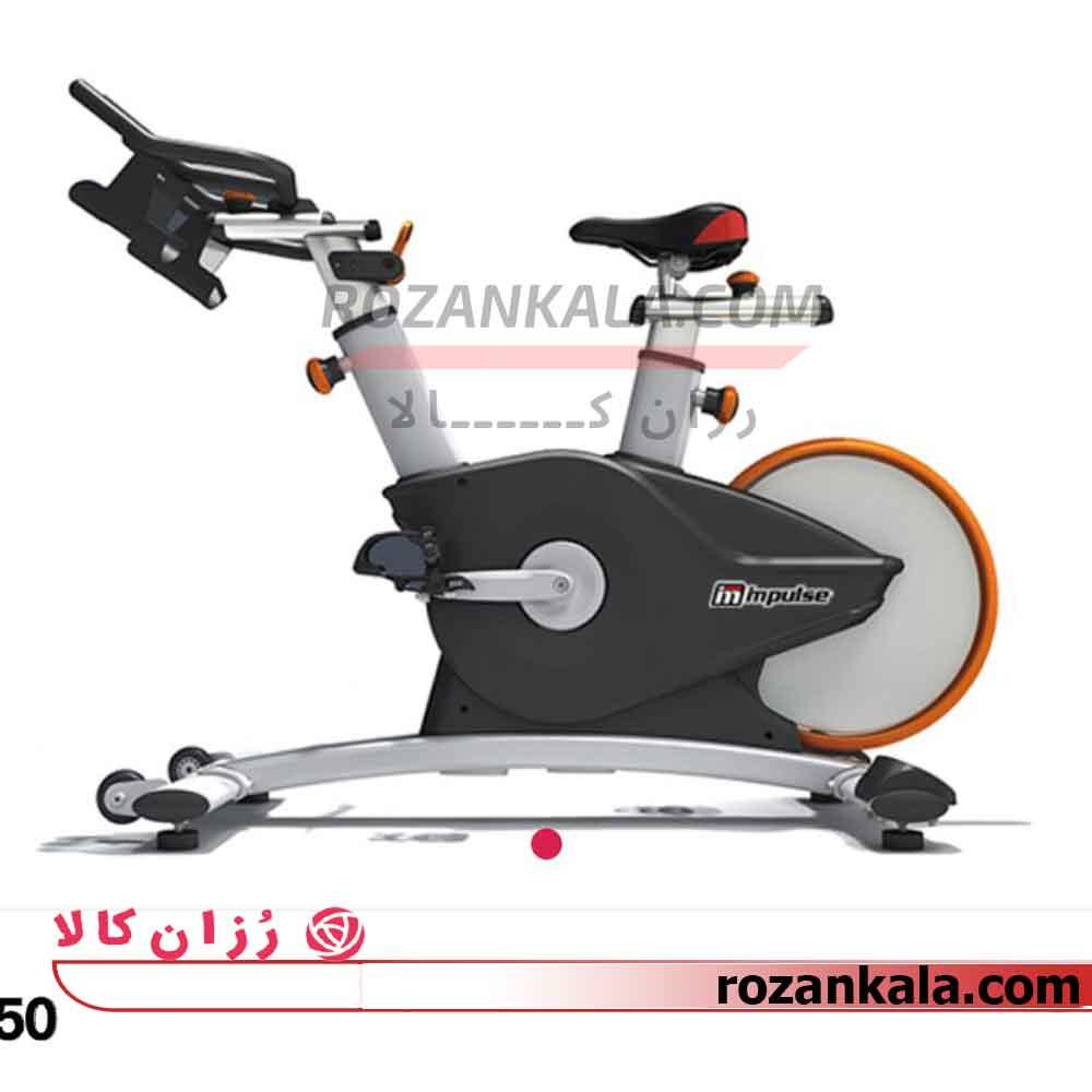 دوچرخه اسپینینگ ایمپالس مدل Impulse PS-450