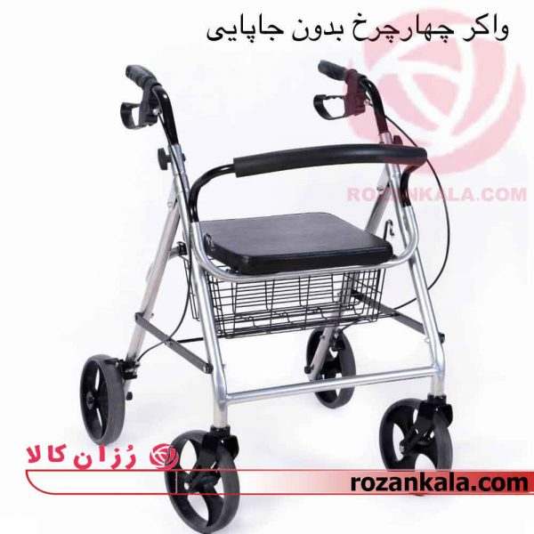 واکر چهار چرخ همراه با صندلی بدون جاپایی جی تی اس JTS