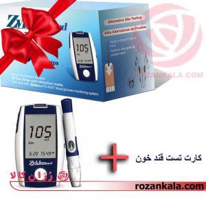 Zyklus2 300x300 - دستگاه تست قند خون زیکلاس مد | مدل Zyklusmed TD-4267 + کارت قند خون