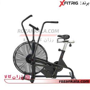 دوچرخه ثابت ایر بایک XFITRIG Air Bike