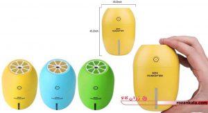 بخور سرد مدل لیمو Lemon