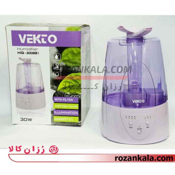 دستگاه بخور سرد وکتو مدل HQ - 2008B1 Vekto