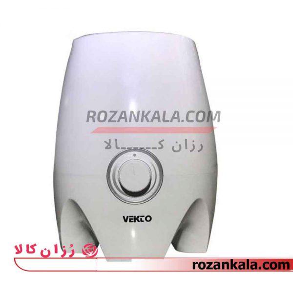 دستگاه بخور سرد وکتو مدل HQ-JS50S-2 Vekto