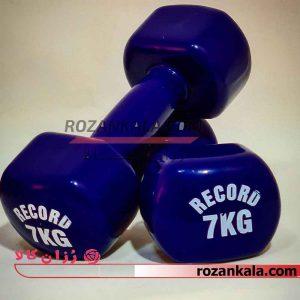 دمبل ایروبیک رکورد 7 کیلوگرمی