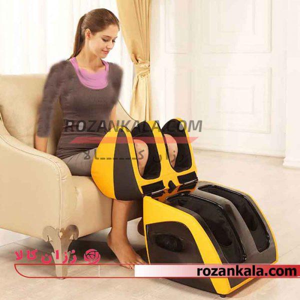 iRest SL-C30 Foot Massager