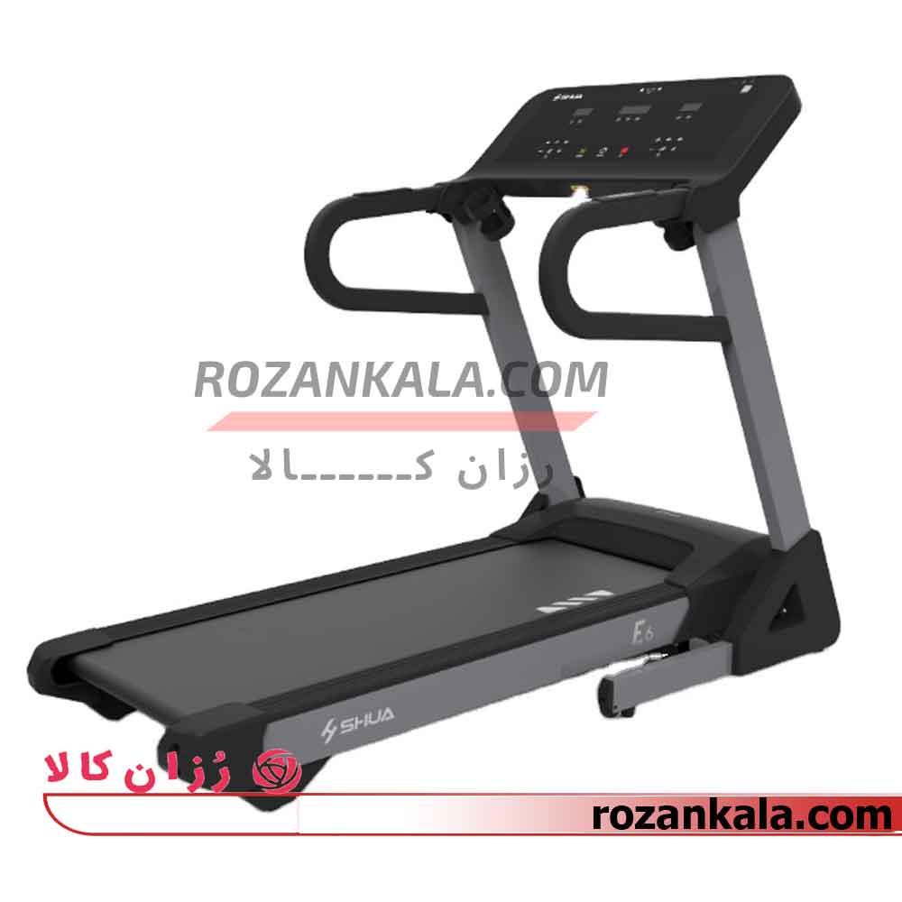 SHUA Fitness Treadmill