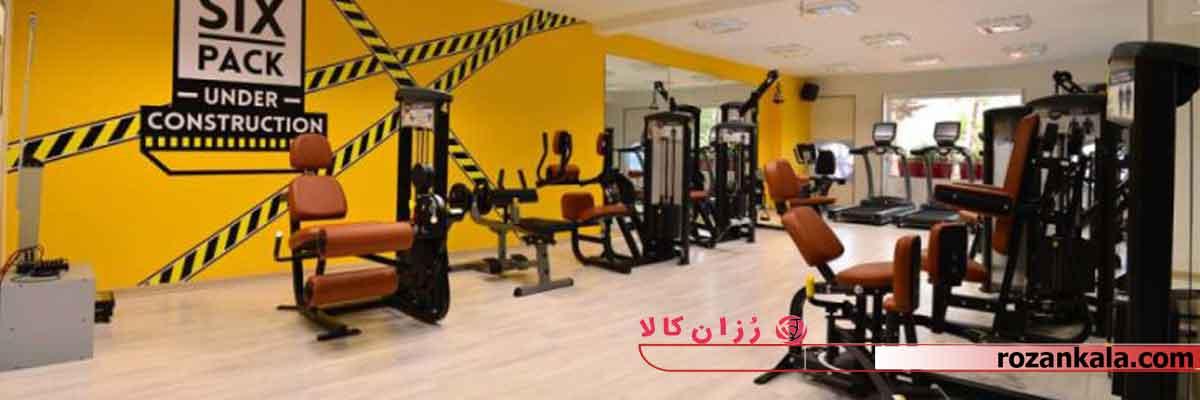 بهترین مارک و برندهای لوازم ورزشی،باشگاهی و بدنسازی در رزان کالا