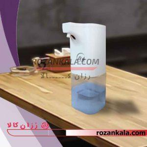 دستگاه ضد عفونی کننده دست رومیزی آلماپرایم مدل APD1