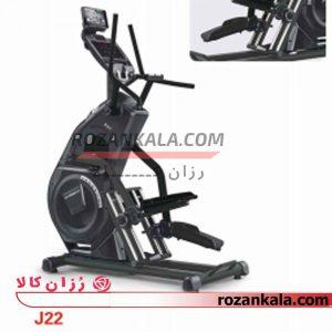 الپتیکال ENDURANCE مدل J22