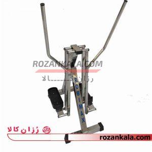ایرواکر آبی روبیمکث aquatik-airwaker Robimax