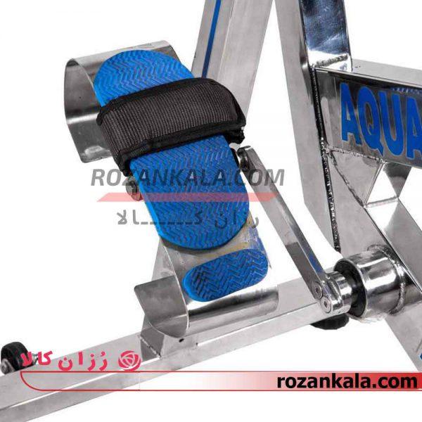 دوچرخه ثابت آبی بلبرینگی روبیمکث Aqua Bike Robimax