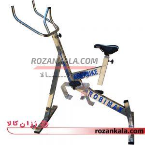دوچرخه ثابت آبی روبیمکث مدل یاتاقانی Robimax Aqua Bike