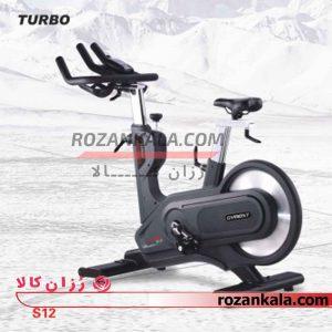 دوچرخه ثابت S 12 توربو فیتنس TURBO FITNESS