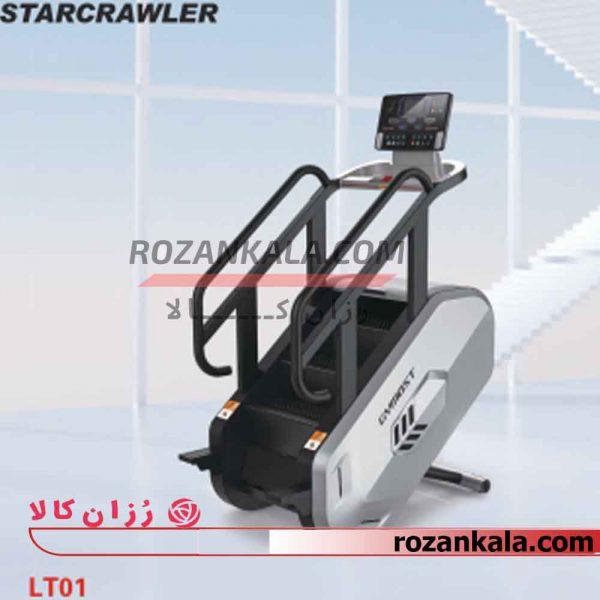 پله تمام باشگاهی STARCRAWLER LT01
