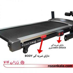 تردمیل خانگی PowerMax پاورمکس مدل ۳۳۰۲